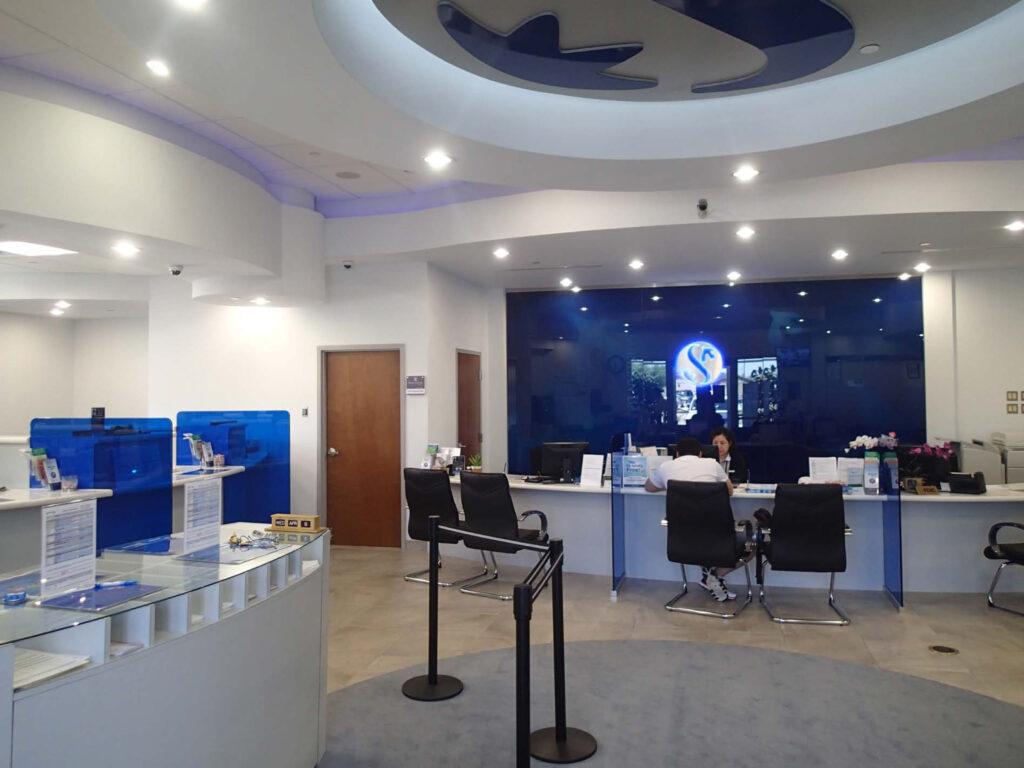 Shinhan Bank 5
