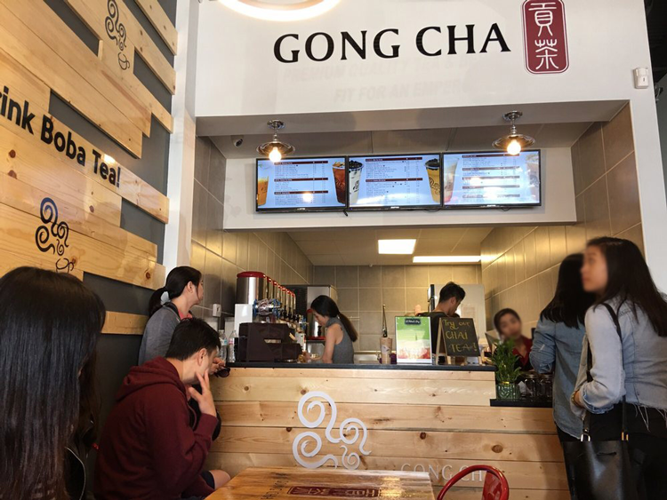 Gongcha 2