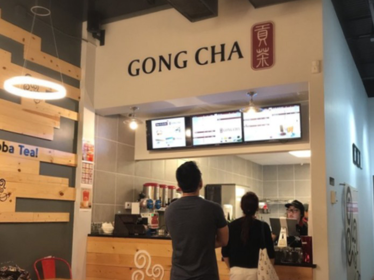 Gongcha 5