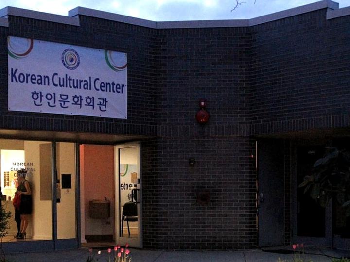 Korean Cultural Center 1